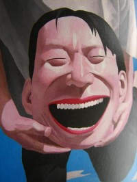 Yue Minjun, Untiteled (Laughing Head), 1994, olje na platno, 66,5 x 80,5 cm)